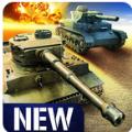 战争机器坦克大战游戏安卓版下载 v2.7.1
