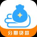 捷信快贷官方app下载手机版 v2.0