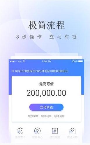 富银米卡app怎么下载?富银米卡官方借款入口下载地址[多图]