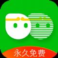 悟空分身app最新版手机下载 v3.2.0