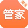 美团管家app官方版手机下载 v2.10.3