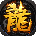 龙泣官网手机游戏 v1.0.0
