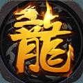 龙泣ios游戏官方版 v1.0.0
