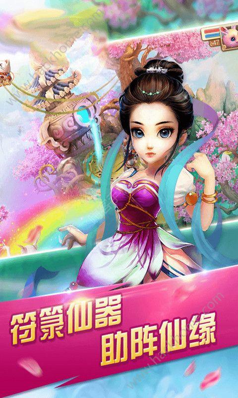 魔灵纪元安卓版下载官方手游图2: