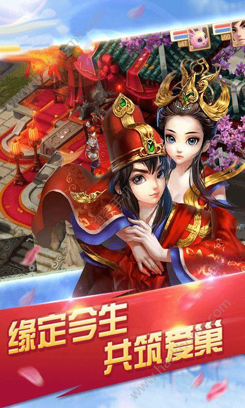 魔灵纪元安卓版下载官方手游图4: