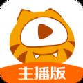 虎牙助手官网手机版app v1.21.0