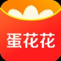 蛋花花官方app手机版下载 v2.5.1