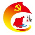 赣榆党建网app手机客户端 v1.0.1