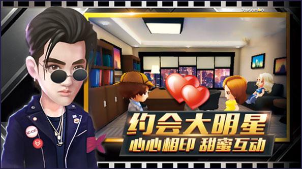 电影梦工厂手游官方网站图片3