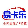 易卡乐影视官方app下载手机版 v5.1