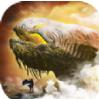 山海大荒经游戏安卓最新版 v1.0.3