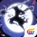 剑化三清手游苹果ios版 v1.0.0