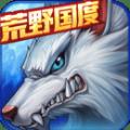 时空猎人qq版下载银汉版 v5.1.421