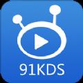 91看手机电视最新版app软件下载 v1.9.2