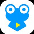 蛙趣视频永不升级版app下载 v6.3.3