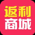 返利拍货app下载手机版 v1.0.3