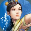 Shuyan Saga手机版中文游戏 v1.2