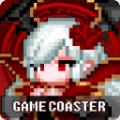 地牢制造者游戏