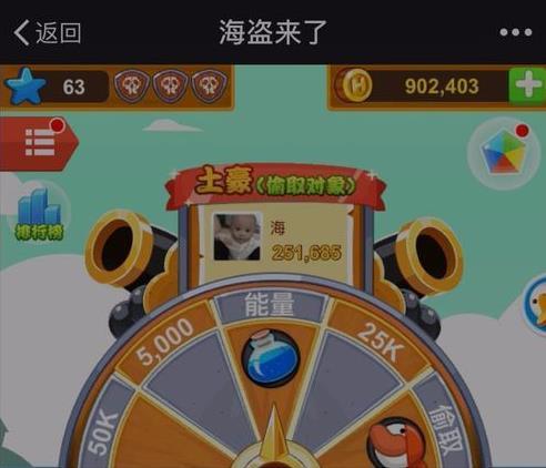 微信海盗来了兑换码大全 兑换码领取地址介绍[多图]