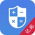 来贝多多记账app官方版 v1.0.1