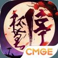 画江湖之杯莫停官网安卓最新版手机游戏 v1.17.18.2058