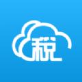 智慧云办税厅2.0手机版app