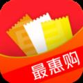 最惠购安卓版app下载安装 v1.5.0