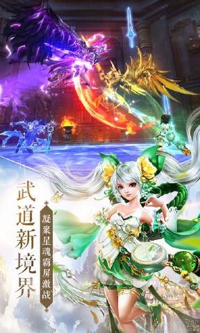 太古神王手游百度版首发下载图2:
