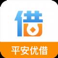 平安优借官方app手机版下载 v1.0.003