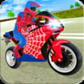 自行车特技英雄游戏安卓版下载 v1.0.1