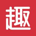 趣海选app安卓版下载 v1.0