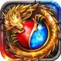 魔龙霸业手游官方唯一正版 v1.0