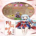 三生青云手游官方网站安卓版 v1.0