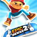 史诗滑板2安卓版游戏下载 v0.877