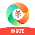 花享乐贷款app官方版 v1.1