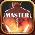 大师master无限技能内购修改版 v2.0.2