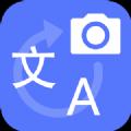 闪电翻译app官方手机版下载 v1.0