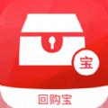 回购宝app安卓版下载 v1.0