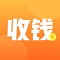 收钱呗官方app手机版 v2.0
