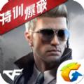 CF手游战争风云美化版官网最新版本下载 v1.0.8.70