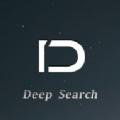 深度搜索手机版app下载 v1.0