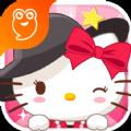 凯蒂猫社长游戏官网安卓版 v0.0.0