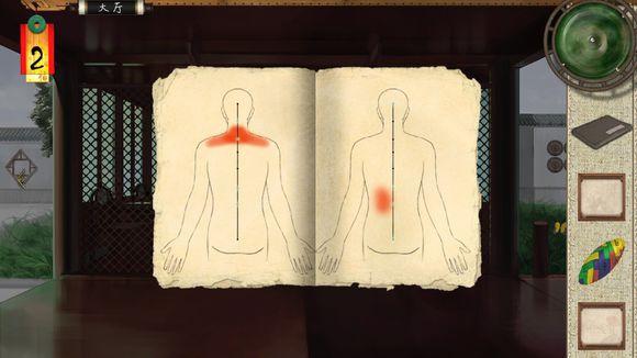 画仙奇缘针灸书在哪 针灸书获取方法介绍[多图]