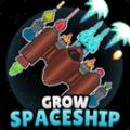 建造舰船游戏下载安卓版(Grow Spaceship) v3.2