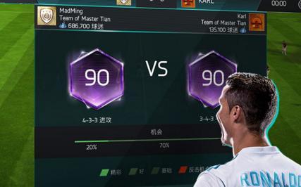 FIFA足球世界格子任务攻略 格子任务怎么做[多图]