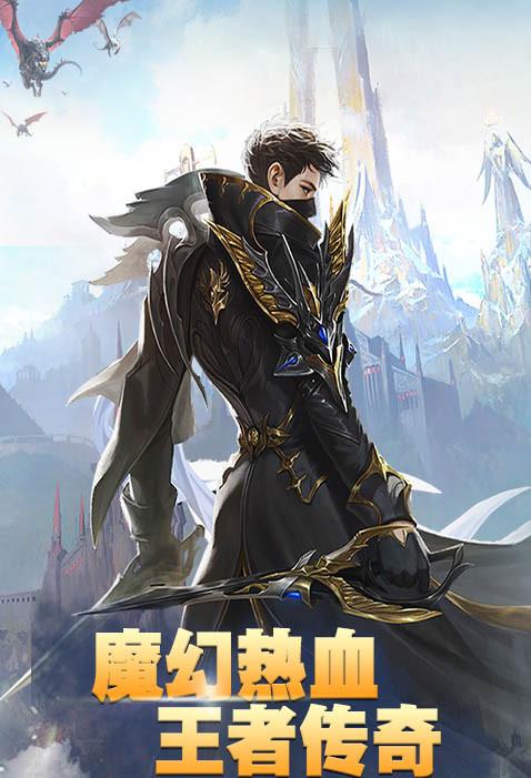 永痕王座手游官方网站图2: