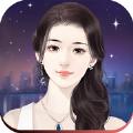 总裁女友游戏安卓最新版 v1.0.1
