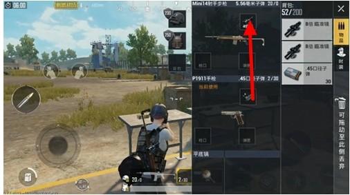 刺激战场手枪装高倍镜BUG怎么卡 手枪装高倍镜BUG教程视频[多图]