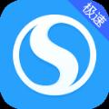 搜狗高速浏览器手机版官方免费下载 v5.6.8