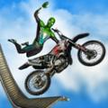 超级摩托英雄无限金币完整修改版 v1.0